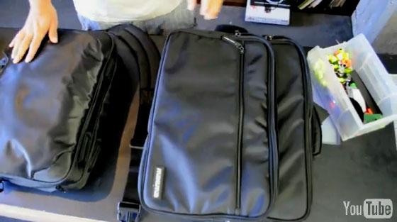 bag compare